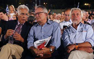 Τον πρώην Ευρωπαίο διαμεσολαβητή Νικ. Διαμαντούρο θα συνοδεύσουν στην επιτροπή Αλιβιζάτου τουλάχιστον άλλες 3-4 προσωπικότητες του ευρύτερου προοδευτικού χώρου.