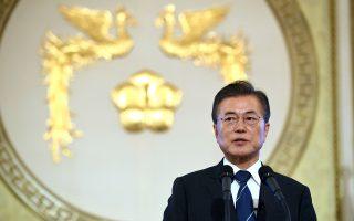 Ο πρόεδρος της Νότιας Κορέας, Μουν Τζάε Ιν.