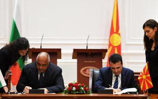 Ο πρωθυπουργός της Βουλγαρίας Μπόικο Μπορίσοφ και ο ομόλογός του της ΠΓΔΜ υπογράφουν το σύμφωνο καλής γειτονίας και συνεργασίας. Εδώ και 25 χρόνια οι σχέσεις των δύο χωρών εξελίσσονταν σε ατμόσφαιρα καχυποψίας.