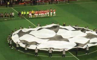 champions-league-me-gioyventoys-mpartselona-kai-sportingk-lisavonas-o-olympiakos0