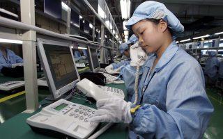 Οι απαρχαιωμένες κρατικές βιομηχανίες δίνουν τη θέση τους σε νέους ομίλους μεταποίησης και σε νεοφυείς μονάδες υψηλής τεχνολογίας.