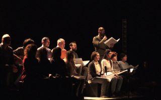 «Χορωδία ανέργων» βασισμένη σε αληθινές ιστορίες, στο Θέατρο Ρεματιάς.