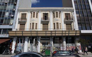 Η Grivalia εξασφάλισε τον έλεγχο του ιστορικού ξενοδοχείου της Θεσσαλονίκης «Ολυμπος Νάουσα» ύστερα από διαγωνισμό της Eurobank, που συμμετείχε μαζί με την εταιρεία Μακεδονικά Ξενοδοχεία Α.Ε.