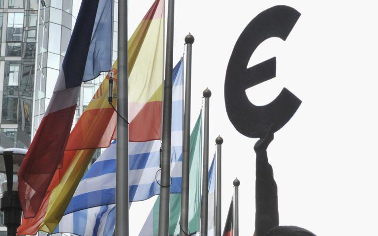 Χαμηλός ο ρυθμός αύξησης των μισθών στην Ευρωζώνη