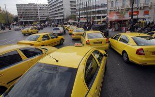 i-koyrsa-me-taxi-kostizei-chrysafi-an-eisai-toyristas0
