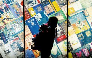 Βιβλία θα βγαίνουν διαρκώς – και ευτυχώς. Το θέμα είναι τι θα γίνει με τις παρουσιάσεις τους...