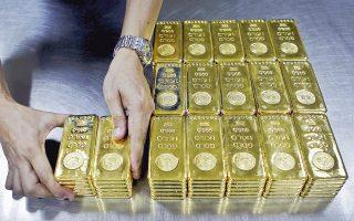 Η τιμή του χρυσού ανήλθε την Τετάρτη έως τα 1.276,36 δολάρια ανά ουγγιά, φθάνοντας στα υψηλότερα επίπεδα από τα μέσα Ιουνίου.