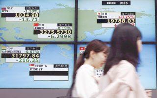 Η ένταση μεταξύ ΗΠΑ και Β. Κορέας έχει φοβίσει τους επενδυτές, oι οποίοι πλέον δεν δείχνουν καμία διάθεση για ανάληψη κινδύνου μόλις ακούσουν τη λέξη «πόλεμος» και στρέφονται σε ασφαλέστερες επιλογές, τονίζουν αναλυτές.