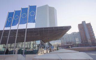 Τα πρακτικά από τη συνεδρίαση της ΕΚΤ τον Ιούλιο καταδεικνύουν την ανησυχία στελεχών της Τράπεζας για την υπερβολική ανατίμηση του ευρώ.