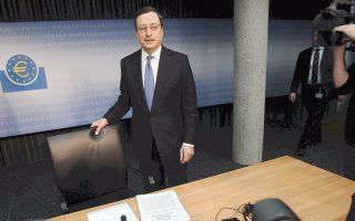 Ο επικεφαλής της ΕΚΤ, Μάριο Ντράγκι, αναμένεται να δώσει αύριο στο συνέδριο κεντρικών τραπεζιτών στο Τζάκσον Χολ των ΗΠΑ ένα στίγμα για την πορεία της νομισματικής πολιτικής στην Ευρωζώνη.
