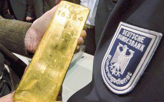 Η κεντρική τράπεζα της Γερμανίας (Bundesbank) ολοκλήρωσε χθες την επιχείρηση μεταφοράς του 50,6% των γερμανικών αποθεμάτων χρυσού από το εξωτερικό στη Φρανκφούρτη, τρία χρόνια νωρίτερα από ό,τι προγραμματιζόταν, καθησυχάζοντας πολλούς Γερμανούς που αμφισβητούσαν ακόμη και την ύπαρξη του χρυσού.