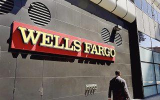Ερευνες για την υπόθεση κάνουν στελέχη της Ομοσπονδιακής Τράπεζας (Fed) Σαν Φρανσίσκο, όπου βρίσκονται και τα κεντρικά γραφεία της Wells Fargo.