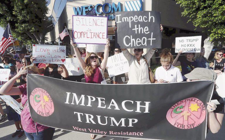 Πυρ ομαδόν εναντίον Τραμπ