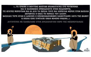 skitso-toy-dimitri-chantzopoyloy-13-08-170