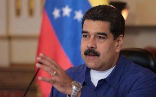venezoyela-tin-statherotita-tis-latinikis-amerikis-apeilei-o-tramp0