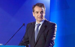 Ο Κυρ. Μητσοτάκης, το αμέσως επόμενο διάστημα, θα παρουσιάσει μια συνολική πλατφόρμα για τη δασική πολιτική.