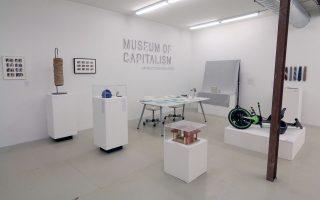 Το νεότευκτο Μουσείο του Καπιταλισμού, στο Οκλαντ της Καλιφόρνιας.