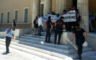 """«Είναι θεσμικά αδιανόητο να προσφέρεται ανοχή σε ομάδες τύπου """"Ρουβίκωνα"""", να παραβιάζουν χώρους της Βουλής», δήλωσε ο κ. Κυρ. Μητσοτάκης."""