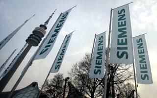 Η πλευρά των κατηγορουμένων στην υπόθεση Siemens αμφισβητεί τα στοιχεία του πραγματογνώμονα.