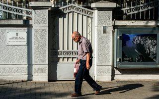 Η κλειστή πόρτα της σερβικής πρεσβείας στα Σκόπια αποτυπώνει το καθεστώς των διμερών σχέσεων.