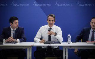 Ο Κυριάκος Μητσοτάκης επανέλαβε χθες το προσκλητήριο προς όσους  «μέχρι χθες» δεν ψήφιζαν Νέα Δημοκρατία.