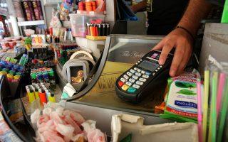 Οι ταμειακές μηχανές πρέπει να καταργηθούν και η ενημέρωση της Φορολογικής Αρχής για τις εισπράξεις πρέπει να γίνεται αποκλειστικά βάσει πληρωμών που πραγματοποιούνται με χρεωστικές ή πιστωτικές κάρτες, π.χ. με συσκευές POS.
