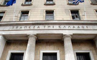 Επιτάχυνση της διαδικασίας εκκαθάρισης των τραπεζών που έκλεισαν στο πρόσφατο παρελθόν θέλει η ΤτΕ.