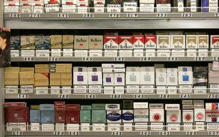 Το 2016 λειτουργούσαν στην αγορά των καπνικών προϊόντων λιγότερες από 12 επιχειρήσεις, αντί 40 που ήταν πριν από δέκα χρόνια, σύμφωνα με την έρευνα της εταιρείας Στόχασις Σύμβουλοι Επιχειρήσεων.