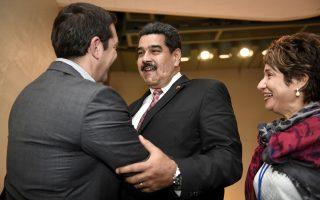 Αλέξης Τσίπρας και Νικολάς Μαδούρο, πρόεδρος της Βενεζουέλας και διάδοχος του Τσάβες, σε συνάντησή τους στον ΟΗΕ στη Νέα Υόρκη, το 2015.