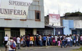 venezoyelanos-ypex-oi-ipa-proothoyn-anthropistiki-krisi-sti-chora0