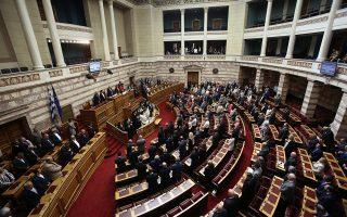 Tο νομοσχέδιο «σκούπα» του υπουργείου Εργασίας κατατέθηκε χθες στη Βουλή.