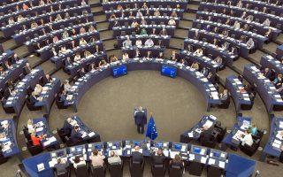 Η πρόσκληση από την Ευρωπαϊκή Επιτροπή απευθύνεται σε 751 σχολεία, όσες και οι έδρες του Ευρωκοινοβουλίου, προκειμένου να παράσχουν τα ονόματα των μαθητών που θα συμμετάσχουν στη δοκιμασία.