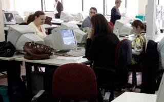 Σύμφωνα με το νομοσχέδιο, οι εργοδότες θα πρέπει να καταχωρίζουν στο πληροφοριακό σύστημα «Εργάνη» κάθε αλλαγή ή τροποποίηση του ωραρίου ή της οργάνωσης του χρόνου εργασίας των εργαζομένων.