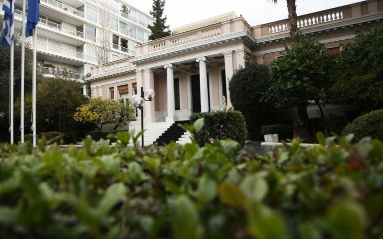 amichania-apo-to-arthro-tsipra-2207654