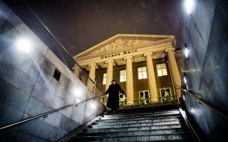 Τα γραφεία της Danske Bank στην Κοπεγχάγη. Η τράπεζα χρησιμοποιήθηκε για τη διακίνηση των χρημάτων.