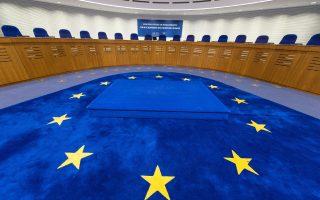 Η αίθουσα του Ευρωπαϊκού Δικαστηρίου Ανθρωπίνων Δικαιωμάτων στο Στρασβούργο.
