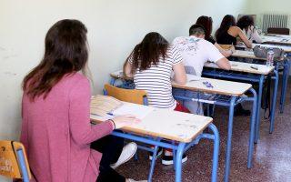 Η Ομοσπονδία απορρίπτει τις διπλές εξετάσεις για τους μαθητές της Γ΄ Λυκείου, που προβλέπει το νέο σχέδιο του υπουργείου Παιδείας.