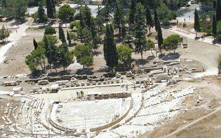 Περφόρμανς σε αρχαιολογικούς χώρους και μνημεία της Αθήνας, όπως το Θέατρο του Διονύσου, παρουσιάζονται δωρεάν για ένα μήνα στην πόλη.