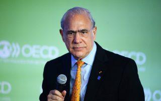«Εχοντας περάσει πολύ δύσκολους καιρούς, η οικονομική κατάσταση της Σλοβενίας έχει βελτιωθεί πάρα πολύ», επισήμανε ο γ.γ. του ΟΟΣΑ Ανχελ Γκουρία.