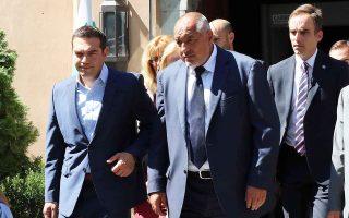 Οι κ. Αλ. Τσίπρας και Μπόικο Μπορίσοφ συμφώνησαν, τον προσεχή Οκτώβριο, πριν από τη Σύνοδο Κορυφής της Ε.Ε., να ζητήσουν συνάντηση με τον επικεφαλής της Κομισιόν Ζαν-Κλοντ Γιούνκερ.