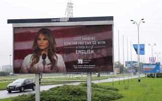 """Η καλύτερη διαφήμιση του κόσμου. Το Αμερικανικό Ινστιτούτο  στο Ζάγκρεμπ της Κροατίας διαφημίζει τα μαθήματα Αγγλικών του, χρησιμοποιώντας την εικόνα της πρώτης κυρίας των ΗΠΑ. ''Φαντάσου  λίγα Αγγλικά που μπορούν να σε φτάσουν"""" είναι το σλόγκαν με μια μικρή δόση κακίας που δικαιολογείται. Βλέπετε η Μελάνια είναι από την Σλοβενία και η αντιπαλότητα μεταξύ των δυο χωρών καλά κρατεί. Οπως και να έχει, τα μπράβο στον διαφημιστή. REUTERS/Antonio Bronic"""