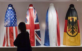 Και δική μας ιστορία. Η έκθεση  φιλοξενείται στο Espace Vanderborght των Βρυξελλών και  έχει τίτλο ''Islam, It's Also Our History