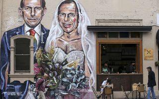Θα με παντρευτώ. Με μια τοιχογραφία του πρωθυπουργού Tony Abbott ως νύφης και γαμπρού, εικονογράφησε ο καλλιτέχνης το επερχόμενο δημοψήφισμα στην Αυστραλία. Συνολικά 16 εκατομμύρια Αυστραλοί θα αποφασίσουν αν θα επιτραπούν στην χώρα οι γάμοι μεταξύ ατόμων του ιδίου φύλλου, ενώ ο Αbbott αντιτίθεται. (AP Photo/Rick Rycroft)