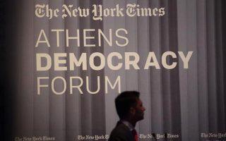 me-ypsiloys-proskeklimenoys-to-athens-democracy-forum0