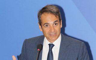 «Η κυβέρνηση συνεχίζει να τραυματίζει την εικόνα της χώρας», υπογράμμισε ο κ. Κυριάκος Μητσοτάκης.
