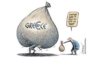 Διεθνής έκθεση γελοιογραφίας στο πλαίσιο του Athens Democracy Forum.