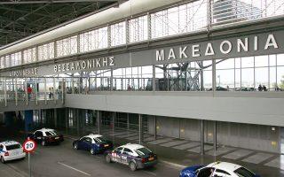 H Fraport περιμένει να εγκριθούν από το υπουργείο τα 14 Master Plans για να επενδύσει 400 εκατ. ευρώ.