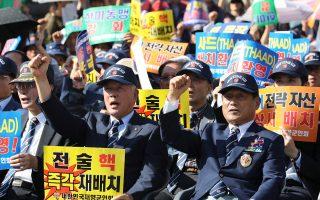 Διαδήλωση κατά της προκλητικότητας της Πιονγιάνγκ πραγματοποίησαν την Τρίτη Νοτιοκορεάτες βετεράνοι στο κέντρο της Σεούλ.