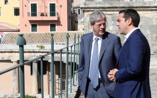 Τη θέσπιση υπουργού Κοινωνικής Συνοχής πρότειναν, από την Κέρκυρα, Αλ. Τσίπρας και Πάολο Τζεντιλόνι.