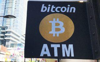 loyketo-vazei-to-pekino-se-ola-ta-antallaktiria-bitcoin0